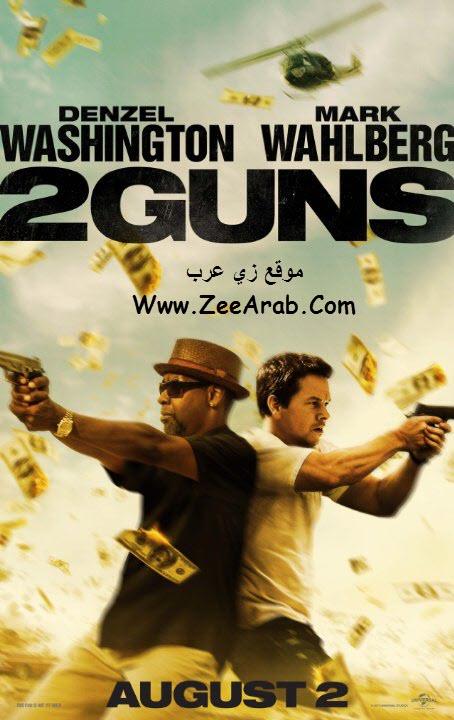 2 Guns ,2 Guns