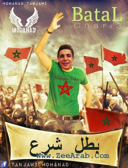 Mohanad Tanjawi ,مهند طنجاوي