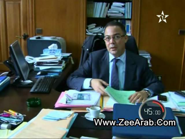 برنامج 45 دقيقة ,برنامج 45 دقيقة - خبايا اعداد قانون المالية بالمغرب