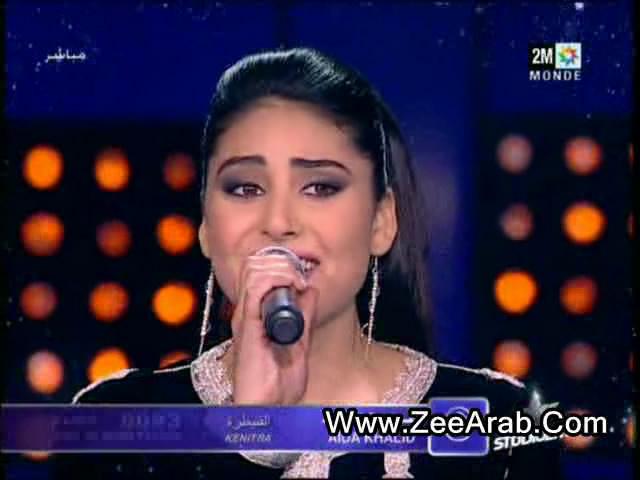 Aida Khalid Sur Studio 2m - 2013 Aida Khalid - Ach Dani - استوديو دوزيم 2013 عايدة خالد على استوديو دوزيم