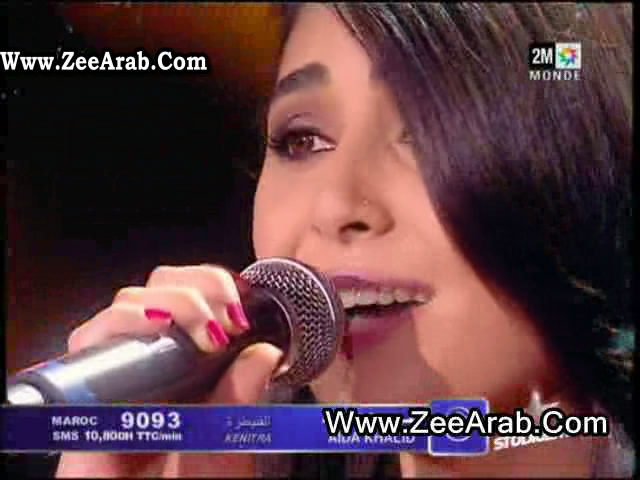 Aida Khalid Sur Studio 2m - 2013 Aida Khalid - Gal Lwada3 - استوديو دوزيم 2013 عايدة خالد على استوديو دوزيم