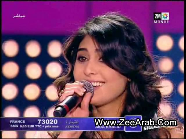 Aida Khalid Sur Studio 2m - 2013 Aida Khalid - Isal Alaya - استوديو دوزيم 2013 عايدة خالد على استوديو دوزيم