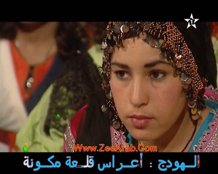 Al Hawdaj قلعة مكونة - الهودج الحلقة 07 Kal3at Mgouna