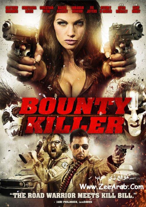 Bounty Killer ,Bounty Killer