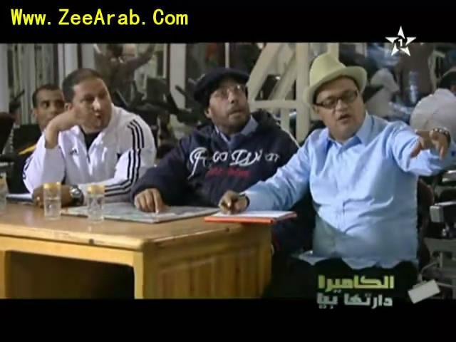 Camera Cache Camera Dartha Biya - كاميرا خفية كاميرا دارتها بيا الحلقة 06 - مع عبد القادر مطاع