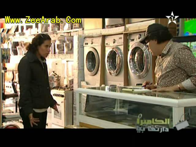 Camera Cache Camera Dartha Biya - كاميرا خفية كاميرا دارتها بيا الحلقة 09 - مع محمد الغاوي