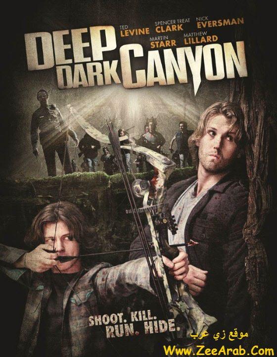 Deep Dark Canyon ,Deep Dark Canyon