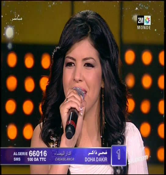 Doha Dakir Sur Studio 2m - 2013 Doha Dakir - Alghar9an - استوديو دوزيم 2013 ضحى داكر على استوديو دوزيم