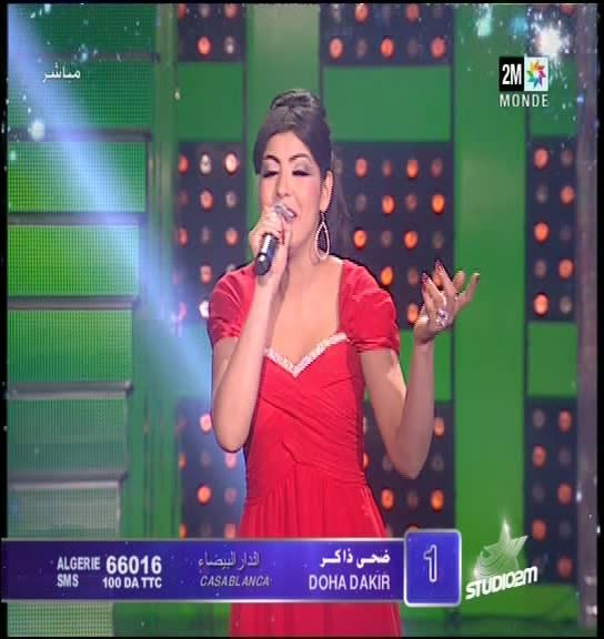 Doha Dakir Sur Studio 2m - 2013 Doha Dakir - Ana 3andi Zin - استوديو دوزيم 2013 ضحى داكر على استوديو دوزيم