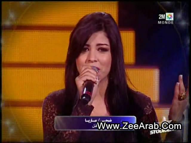 Doha Dakir Ft Maria Moussaoui Sur Studio 2m - 2013 Doha Dakir Ft Maria Moussaoui - Al Ghafel - استوديو دوزيم 2013 ضحى داكر وماريا موساوي على استوديو دوزيم