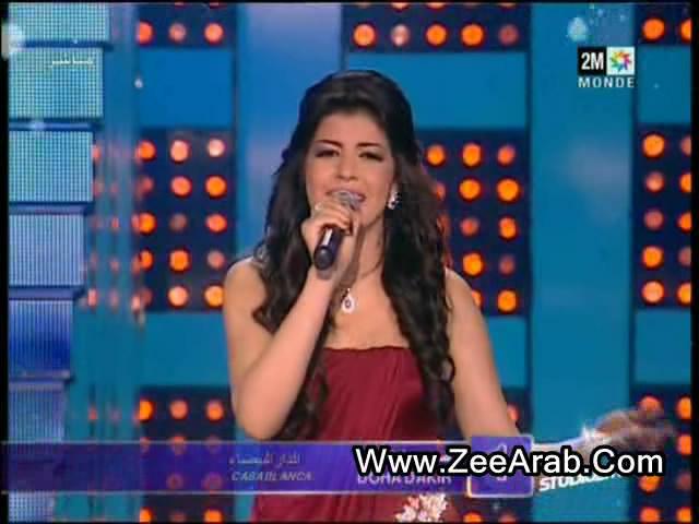 Doha Dakir Sur Studio 2m - 2013 Doha Dakir - Lili Ya Lil - استوديو دوزيم 2013 دحى داكر على استوديو دوزيم
