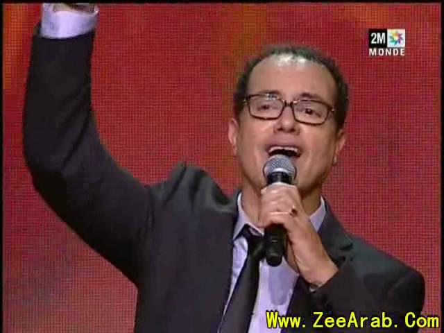 El bachir abdou - Hna Mgharba ,البشير عبدو أغنية حنا مغاربة في حفل تكريم الأغنية المغربية