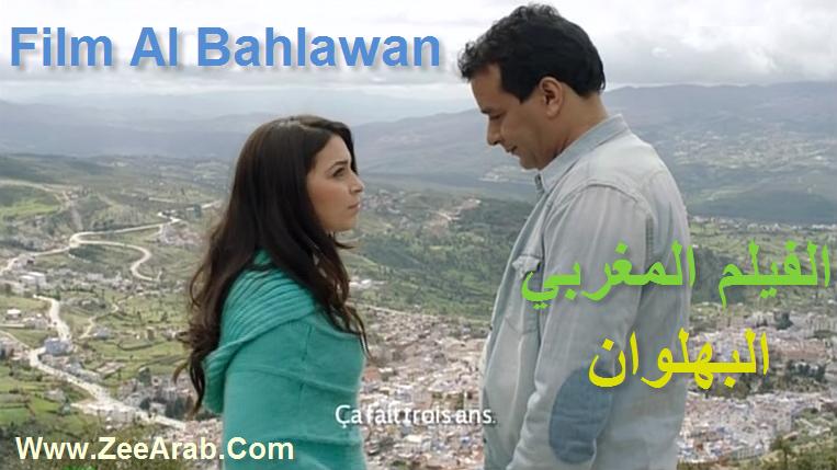 Marocain - Al Bahlawan ,