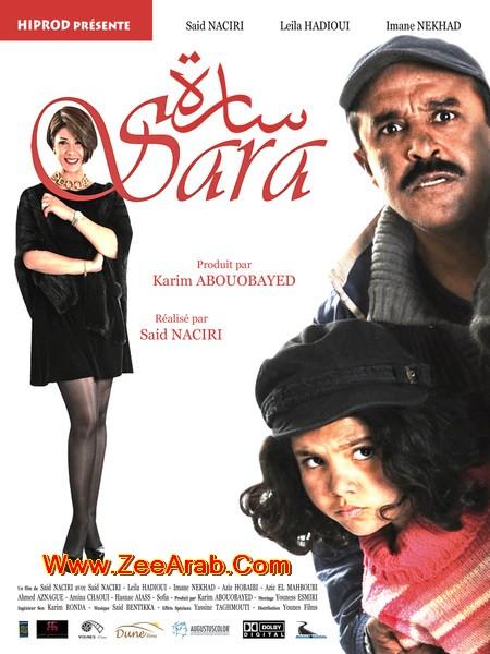 """حصريا الفيلم الكوميدي المغربي """" سارة """" ل سعيد الناصري نسخة أصلية دي في دي"""