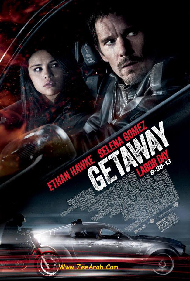 Getaway ,Getaway