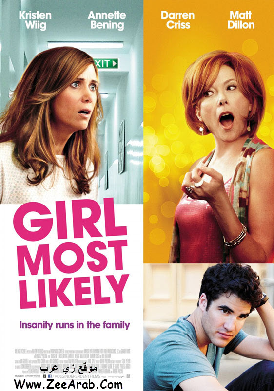 Girl Most Likely ,Girl Most Likely