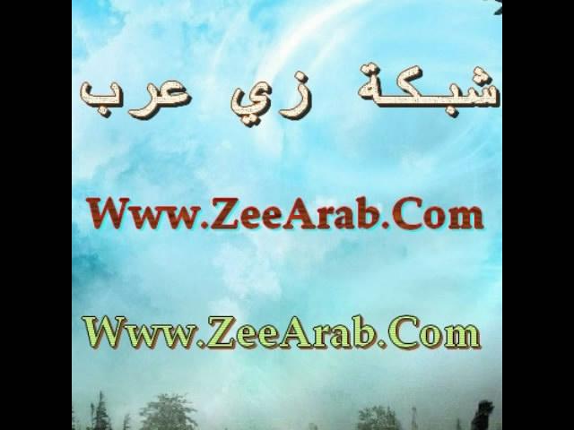 Groupe Bouazaoui ,مجموعة البوعزاوي