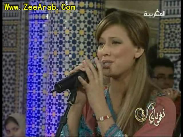 Hajar Adnan ,هجر عدنان