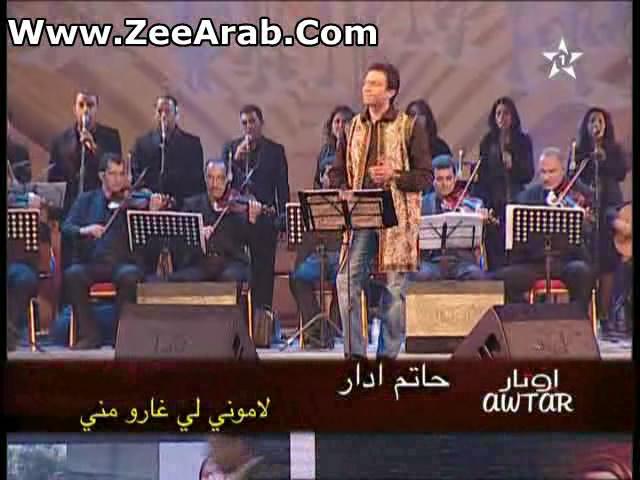 Hatim Idar ,حاتم إيدار