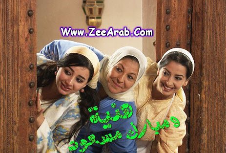 Serie Hnia w Mbarek Mes3oud - مسلسل هنية ومبارك مسعود الحلقة 22