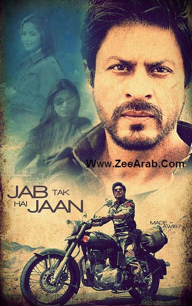 Jab Tak Hai Jaan ,Jab Tak Hai Jaan