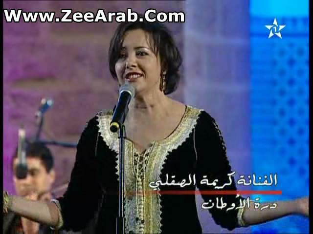 Karima Skelli ,كريمة الصقلي
