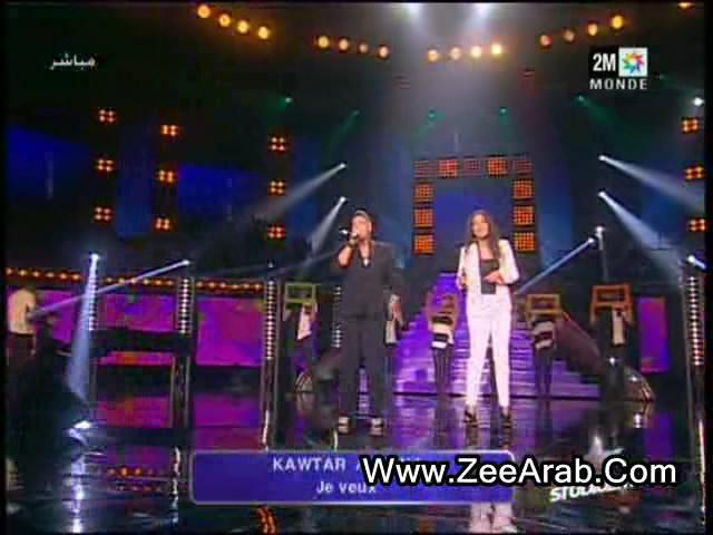 Kawtar Sadik El Amina Takeddine Sur Studio 2m - 2013 Kawtar Sadik El Amina Takeddine - Je Veux  - استوديو دوزيم 2013 أمينة تاقي الدين وكوثر صديق على استوديو دوزيم