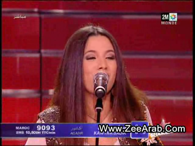 Exlusive Kawtar Sadik – I Know You Can Sur Studio 2m 2013 – Prime 8 ( Demi-Final ) | Kawtar Sadik Sur Studio 2m 2013