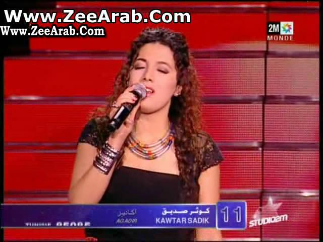 Kawtar Sadik Sur Studio 2m - 2013 Kawtar Sadik - استوديو دوزيم 2013 كوثر صديق على استوديو دوزيم