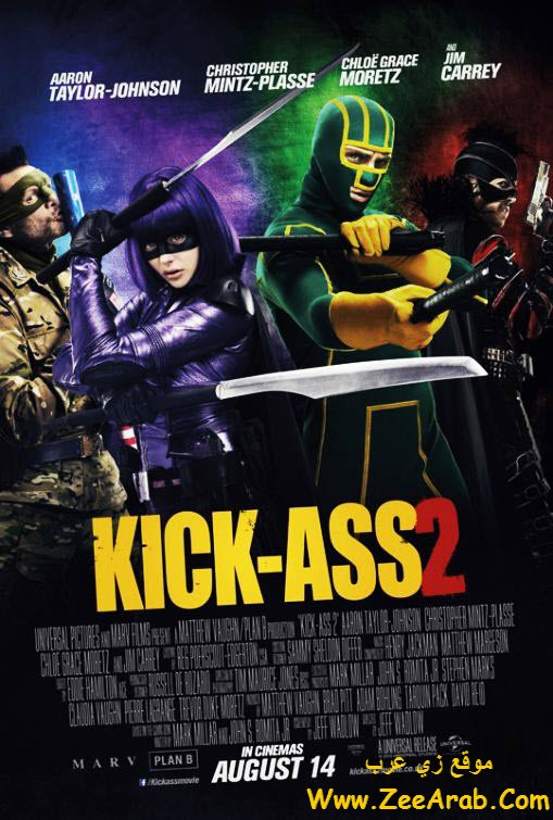 Kick Ass 2 ,Kick Ass 2