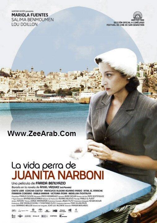 La Vida perra de Juanita Narboni ,الحياة البائسة - خوانيتا ناربوني