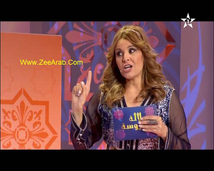 Exlusive Lalla La3roussa Prime 1 ,Lalla La3roussa 2015