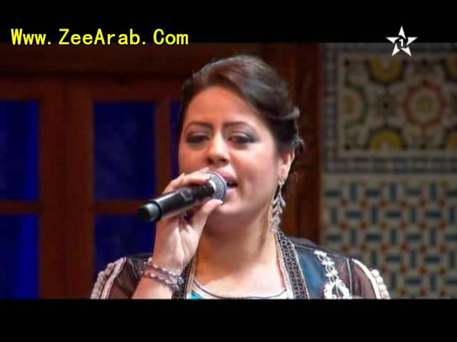 Lamyae Zaydi - Nadra ,لمياء الزايدي - النظرة على أنغام الأولى