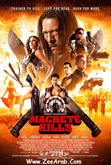 Machete Kills ,Machete Kills