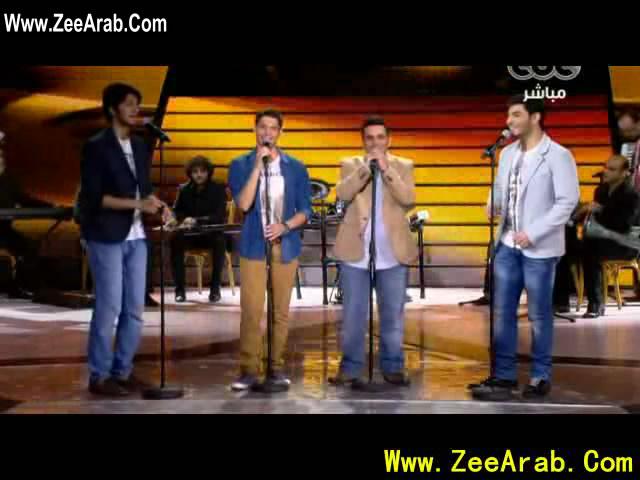 Mahmoud Et Abdellah Et Mosaab Et Zaki - محمود و مصعب و عبد الله و زاكي