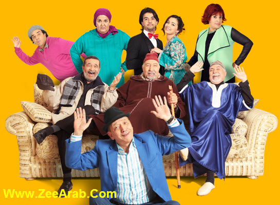 سلسلة مرحبا بصحابي - Serie Marhba Bshabi