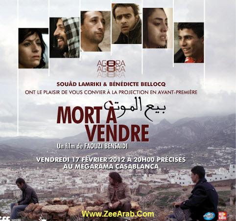 """حصريا الفيلم  المغربي """" بيع الموت """" للكبار فقط +18 نسخة أصلية دي في دي"""