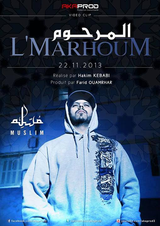 Muslim ,مسلم - المرحوم