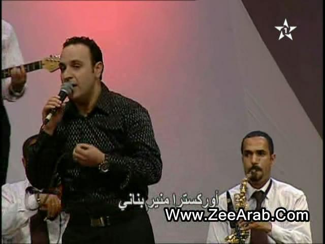 Orchestra Mounir Benani ,أركسترا منير بناني