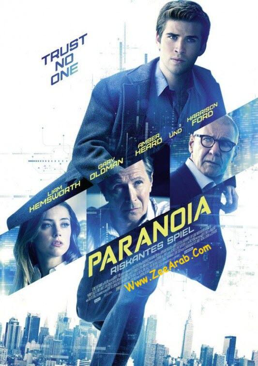 Paranoia ,Paranoia
