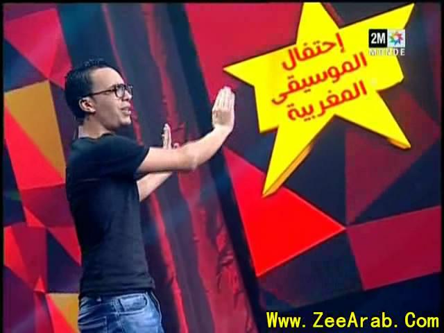 Rachid Rafik - Skitch Sur Hafl Takrim Al mosiqa Al Maghrebia- حفل تكريم الموسيقى المغربية