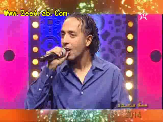 Exlusive Said Mouskir 2014 – Da9a Da9a | Video Said Mouskir 2014