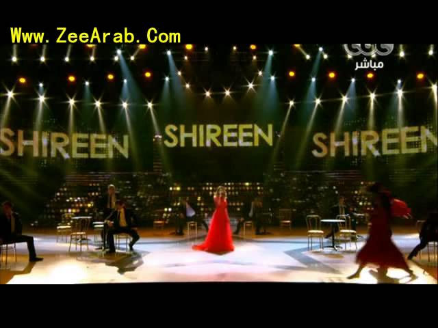 Sherine Abdelwahab - شيرين عبد الوهاب