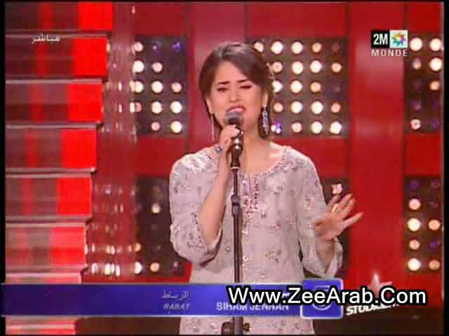 Siham Jinan Sur Studio 2m - 2013 Siham Jinan - Jitak Li Babak Habibi - استوديو دوزيم 2013 سهام جنان على استوديو دوزيم