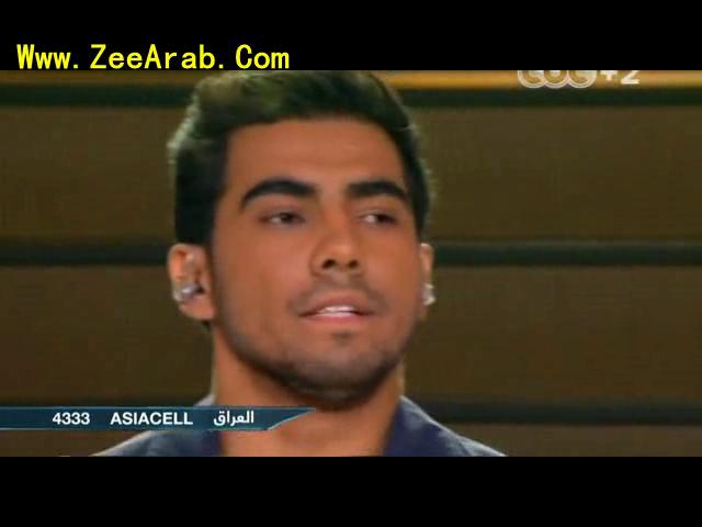 Taher - طاهر