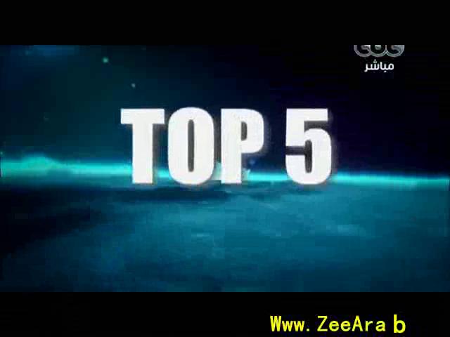 Top 5 - توب 5