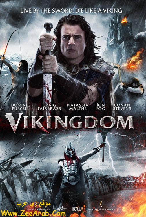 Vikingdom ,Vikingdom