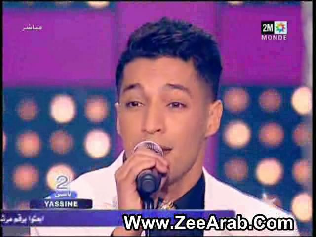 Yassine El Jaouahiri Sur Studio 2m - 2013 Yassine El Jaouahiri - Domini 3ala Sadrak  - استوديو دوزيم 2013 ياسين الجواهيري على استوديو دوزيم
