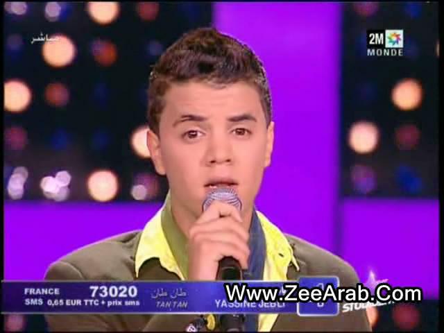 Yassine El Jebli Sur Studio 2m - 2013 Yassine El Jebli - Ma Menek Zouj - استوديو دوزيم 2013 ياسين جبلي على استوديو دوزيم