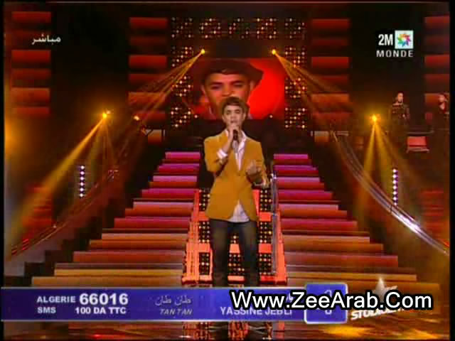 Yassine El Jebli Sur Studio 2m - 2013 Yassine El Jebli - Rajaali Tani Belafrah - استوديو دوزيم 2013 ياسين جبلي على استوديو دوزيم